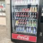 ������, ������: DUSSELDORF GERMANY MAY 4 2015: Coca cola drink machine distr