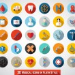 30 Medical Icons — Stock Vector #63564239