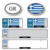 Greece auto set — Stock Vector