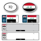 Iraq auto set — Stock Vector