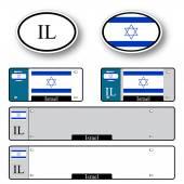 Israel auto set — Stock Vector
