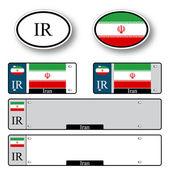 Iran auto set — Stock Vector