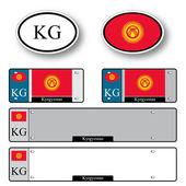 Kyrgyzstan auto set — Stock Vector