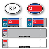North korea auto set — Stock Vector