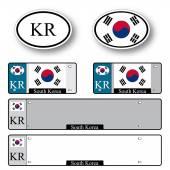 South korea auto set — Stock Vector