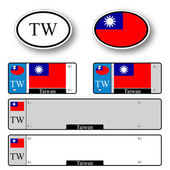 Taiwan auto set — Stock Vector