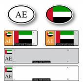 United arab emirates auto set — Stock Vector