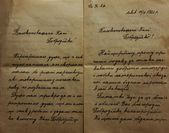 Vintage background with old handwritten paper  — Zdjęcie stockowe