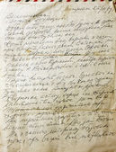 Vintage background with old handwritten paper  — Stockfoto