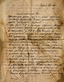 Vintage background with old handwritten paper — Stock Photo