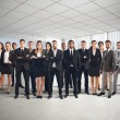 Businesspeople working together — Stock Photo #59582545