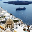 The Fira town with view on Aegean sea, Santorini island, Greece — Stock Photo #52239089