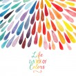 Vector watercolor colorful abstract background. — Stok Vektör #55964205
