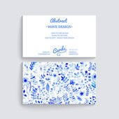 White and blue flower ornament. — Vetor de Stock