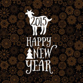 Happy New Year design, geometric backdrop — Vecteur