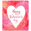 Valentine's Day card — Stock Vector #66991783