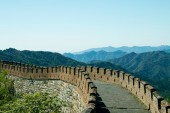 The Great Wall of China. Mutianyu Great Wall Section — Stock Photo