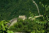 Tower at Great Wall of China — Stock Photo