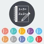 Mathematics — Stock Vector #56050911