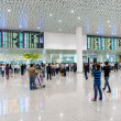 Shenzhen airport interior — Stock Photo #59320881