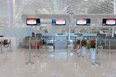Aéroport de shenzhen — Photo