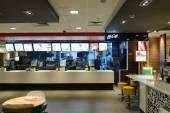 McDonald's restaurant — Stock Photo