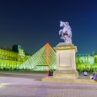 Louvre Palace and  Pyramid — Stock Photo #63301085