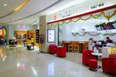 Nakupování obchod v shenzhen — Stock fotografie