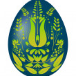 Easter egg blue with yellow green floral designs. Vector illustr — Stock Vector #56618635