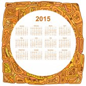 Round calendar designed in the style of Tribal. 2015. Ethno. Vec — Stock Vector