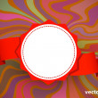 Multicolor background with curved beams and with a circular des — ストックベクタ #61583877