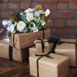 Постер, плакат: Wedding bouquet on the wedding presents