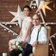 Cheerful married couple — Stock Photo #63204213