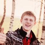 年轻男子户外 — 图库照片 #62592935