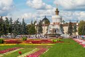 Vystavka Achievements of National Economy in Moscow — Stock Photo