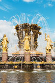 Fountain Friendship of nations — Stock Photo