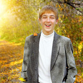 Teenager in the Autumn Park — Stock Photo