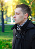Young Man in the Park — Stock Photo
