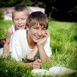 Brothers on the Meadow — Stock Photo #57648765