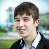 Teenager Portrait — Stock Photo