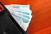 Moneda rusa en la cartera — Foto de Stock
