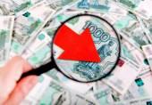Russian Ruble down — Stock Photo
