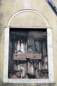 Old vintage window — Stock Photo