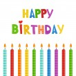 Set of color Birthday candles — Stock Vector #60621345