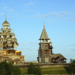 Old Russian wooden Church — Stock Photo #63060633