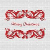 Merry Christmas and Happy New Year 2015. — Stock Vector