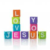 Jesus love you — Stock Photo
