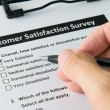 Customer satisfactory survey — Stock Photo #67133009
