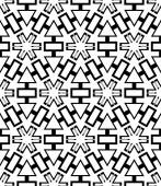 Seamless geometric texture. — Stock Vector