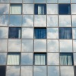 Office Building — Stock Photo #54705273